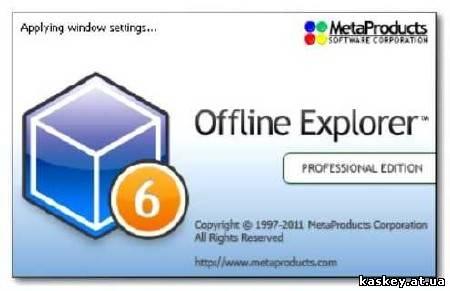 MetaProducts Offline Explorer Enterprise 6.1.3698 Final.